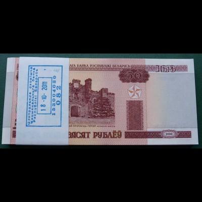 Weißrussland - Belarus 50 Rubel 2000 UNC Pick 25a BUNDLE á 100 Stück (90004