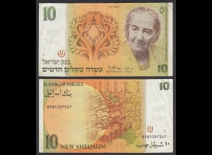 ISRAEL 10 New Sheqalim Banknote 1985 Pick 53a F/VF (3/4) (26632