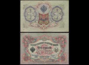 Russia - Russland 3 Rubles 1905 Pick 9c VF (3) (14587