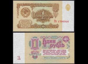 RUSSLAND - RUSSIA 1 Rubel 1961 Pick 222 aUNC (1-) (14620