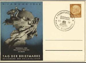 UPU 1938 DR WW2 seltene Privat-Ganzsache mit SST (0324