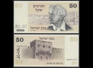 ISRAEL - 50 Sheqalim Banknote 1978 Pick 46a UNC (1) (26710