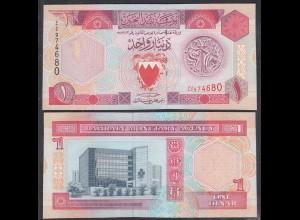 Bahrain 1 Dinar Banknote 1998 (1973) Pick 19b UNC (1) (26712
