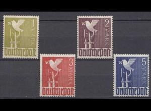 Alliierte Besatzung nach WW2 - 1, 2, 3, 5 Mark 1947-48 postfrisch (19571