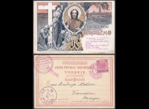 Österreichische Post Levante 5 Centimes AK Jerusalem nach Traunstein 1915 (26721