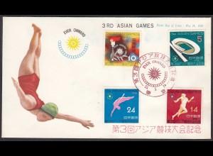 Japan 1958 3. Asian Games Satz auf FDC (26729