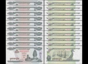 Kambodscha - Cambodia 10 Stück á 100 Riels 1995 Pick 41a UNC (1) (89094
