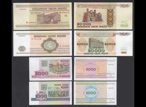 Weißrussland - Belarus 4 Stück 1000 - 50.000 Rubel 1994-98 UNC (1) (26745