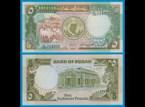 Sudan - 5 Pounds Banknote 1989 Pick 40b UNC (1) (18614
