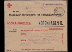 Kriegsgefangenen-Post 1916 Friedberg n.Dänemark Moskauer Hilfskomite (4393