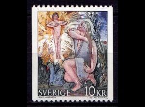 Schweden - Sweden 1973 Mi. 832y ** Kunst (6959
