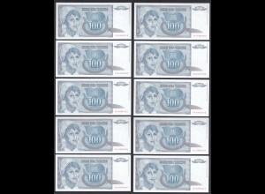 JUGOSLAWIEN - YUGOSLAVIA 10 Stück á 100 Dinara 1992 Pick 112 UNC (1) (89105