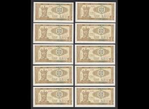Moldawien - Moldova 10 Stück á 1 Leu Banknote 1992 Pick 5 UNC (1) (89115