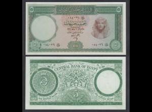 Agypten - Egypt 5 Pound 1964 Pick 31 UNC (1) (26865
