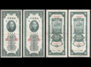 CHINA - 2 Stück á 20 Gold Unit 1930 Pick 328 VF (3) (26883