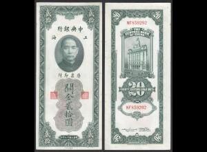 CHINA - 20 Gold Unit 1930 Pick 328 XF (2) (26884