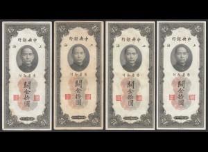 CHINA - 4 Stück á 10 Gold Unit 1930 Pick 327d meist VF (3) (26886