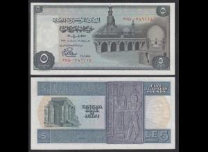 Agypten - Egypt 5 Pound 1978 Pick 45 UNC (1) (26963