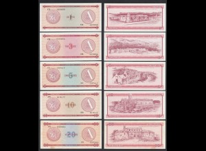 Kuba - Cuba 1-20 Peso Foreign Exchange Certificates 1985 Pick FX1-FX5 VF-UNC