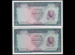 Ägypten - Egypt je 1 Pound 1966 + 1967 Pick 37a UNC (1) (26974
