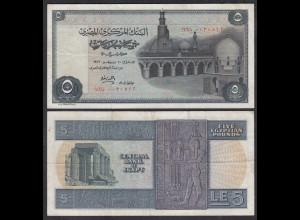 Ägypten - Egypt 5 Pounds 1973 Pick 45a F/VF (3/4) (26976