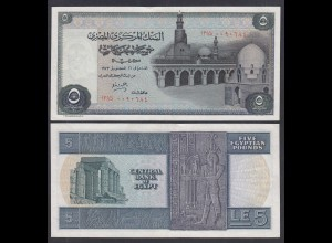 Ägypten - Egypt 5 Pounds 1973 Pick 45a XF (2) (26977