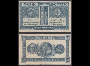 Griechenland - Greece Königreich 50 Lepta (1920) Pick 303a F (4) (27030