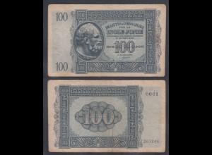 Griechenland IONIAN ISLAND 100 Dracme 1941 Pick M15 F (4) (27043