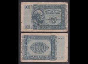 Griechenland IONIAN ISLAND 100 Dracme 1941 Pick M15 F (4) (27044