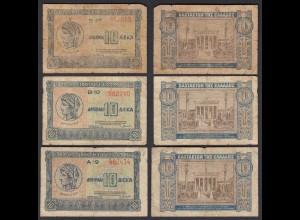 Griechenland - Greece Königreich 3 Stück á 10 Drachma 1940 Pick 314 gebraucht