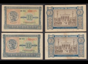 Griechenland - Greece Königreich 2 Stück á10 Drachma 1940 Pick 314 VF (3) 27052