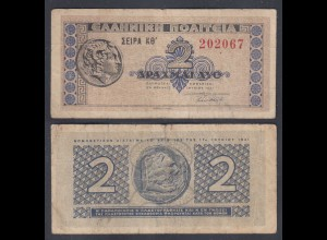 Griechenland - Greece Königreich 2 Drachmai 1941 Pick 318 F (4) 27055