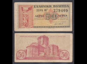 Griechenland - Greece Königreich 50 Lepta 1941 Pick 316 F (4) 27059