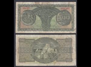 Griechenland - Greece Königreich 500 Drachmai 1950 Pick 325a F- (4-) 27061
