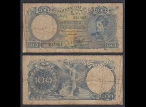 Griechenland - Greece 100 Drachmai 1944 Pick 170 G (6) (27082