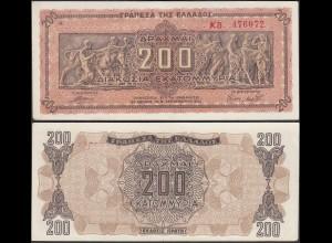 Griechenland - Greece 200 Mio.Drachmai Banknote Pick 131a ca. XF (2) (16395