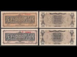 Griechenland - Greece 2 Stück á 200 Mio.Drachmen Pick 131a Präfix verschiedene Σ