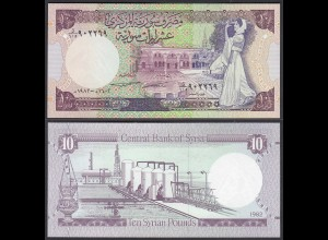 SYRIEN - SYRIA 10 Pounds 1982 Pick 101c UNC (1) (23574