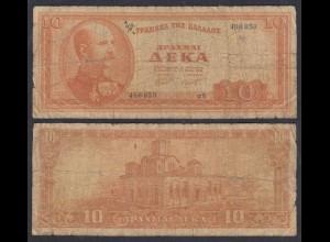 Griechenland - Greece 10 Drachmen 1954 Pick 189a G (6) RAR (27079