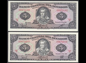 Ecuador 2 x 5 Sucres Banknoten 1988 verschiedene Unterschriften UNC (1) (23566