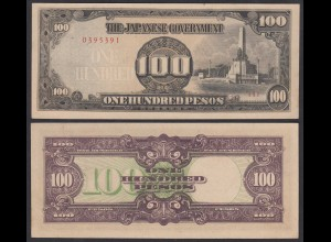 Japanese Government 100 Pesos Philippines Besatzung WW2 1944 Pick 112a UNC (1)
