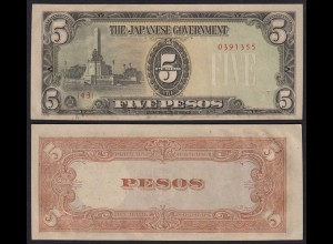 Japanese Government 5 Pesos Philippines Besatzung WW2 1943 Pick 110a VF (3)