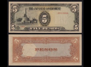 Japanese Government 5 Pesos Philippines Besatzung WW2 1943 Pick 110a UNC (1)