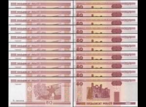 Weißrussland - Belarus 10 Stück á 50 Rubel 2000 Pick 25a UNC (1) (89131