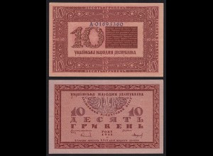 UKRAINE - 10 HRYVEN BANKNOTE 1918 Pick 21a XF (2) (21262