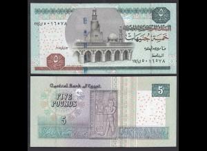 Ägypten - Egypt 5 Pounds Banknote 2008 Pick 63b UNC (1) (27279