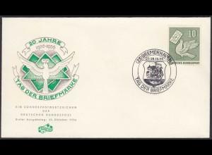 BRD Bund 1956 Mi. 247 FDC Tag der Briefmarke Taube (23517