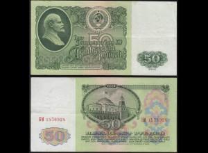 Russland - Russia 50 Rubel 1961 Pick 235 VF/XF (3/2) (14859