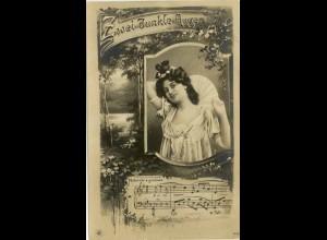 AK Liederkarte Jugendstil Frau Zwei dunkle Augen (1510