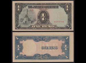 Japanese Government 1 Peso Philippines Besatzung WW2 1943 Pick 109b aUNC (1-)